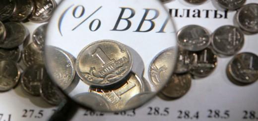 Формирование эффективного механизма накопления и размещения финансовых ресурсов в составе финансовой системы