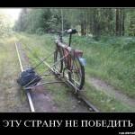 y_eea9d5fe